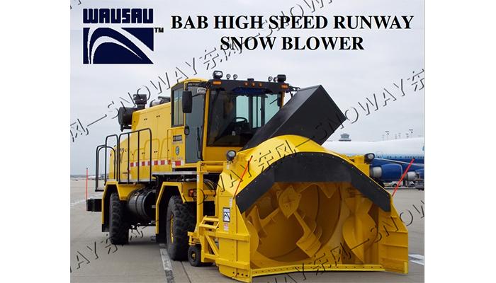 Wausau大型机场除雪设备